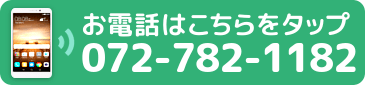0727821182